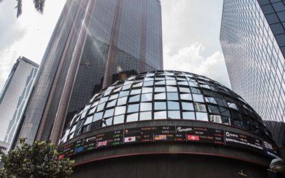Bolsa Mexicana de Valores gana mientras mercado espera conocer datos de inflación