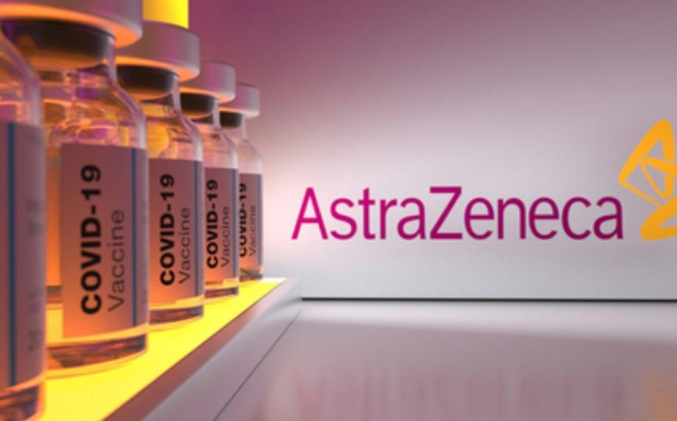 Francia estudia propuesta: vacuna anticovid de AstraZeneca también para menores de 55 años